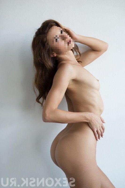 Проститутка ВАСИЛИНА, 20 лет, метро Нижегородская улица