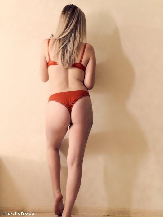 Проститутка Викрория, 36 лет, метро Чкаловская